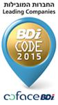BDI CODE 2015 החברות המובילות
